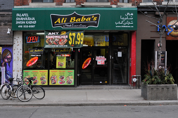 Ali baba 39 s annex for Ali baba s middle eastern cuisine