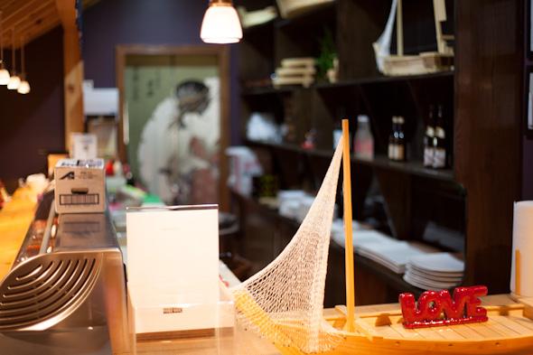 Ebi Sushi Toronto