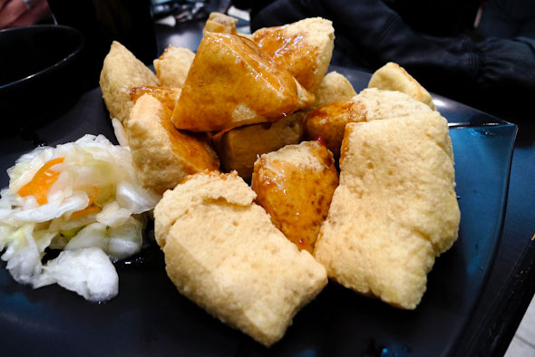 stinky tofu