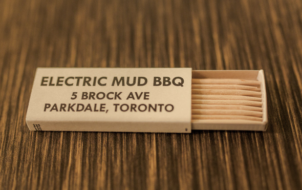 Electric Mud BBQ