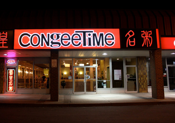Congee Time