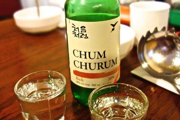 Oh Geul Buh Geul
