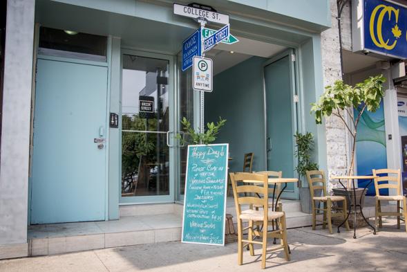 Greek Street Toronto