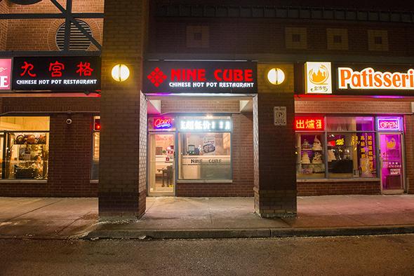 Nine Cube Hot Pot