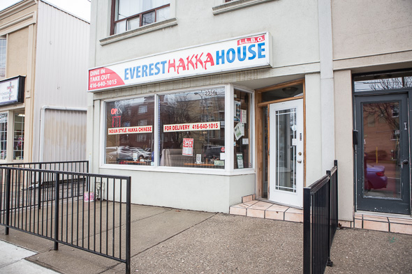 Everest Hakka House