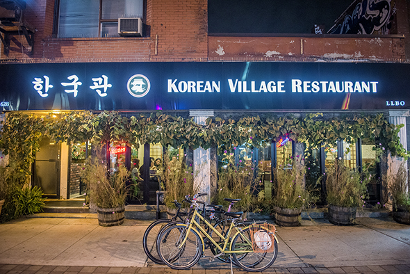 Korean Village Toronto