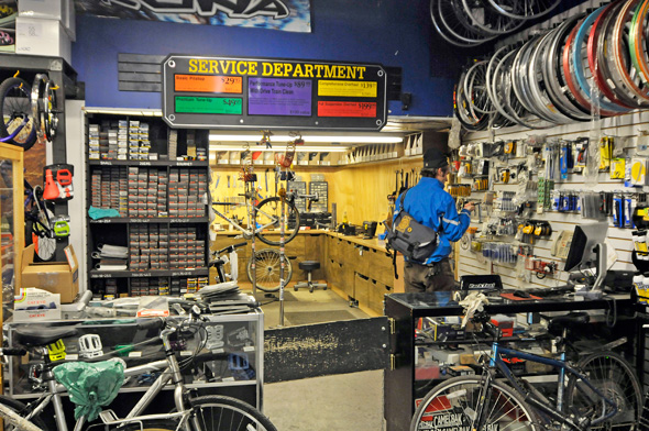 Sweet Pete's Bike Store