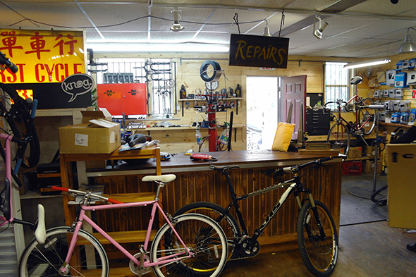 Batemans Bicycle Company