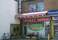 Ararat International Fine Foods