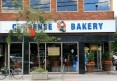 Caldense Bakery (Dundas West)