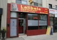 Lalibela (Danforth)