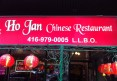 Ho Jan Chinese Restaurant