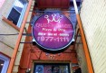 Queenslice