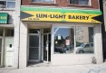 Sun-light Bakery