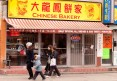 Chinese Bakery