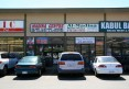 Al Madina Halal Pizza and Bakery