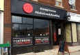 Magic Oven (Danforth)
