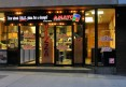 Amato Pizza (Yonge St.)
