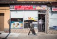 Curry Kitchen (Bloordale)