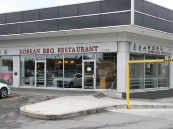 Korean Restaurant Bayview Eglinton