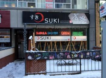 Suki Japanese Restaurant Eglinton