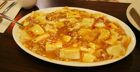 Tofu and Minced Pork