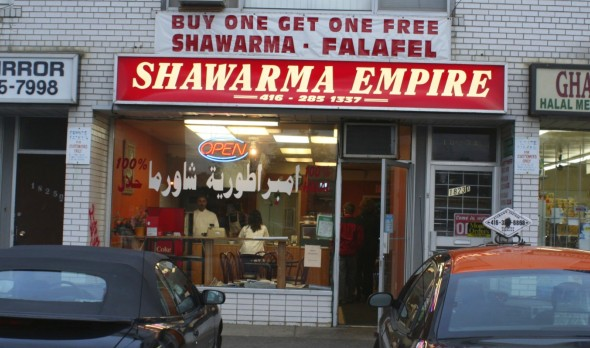 Shawarma Empire in Scarborough