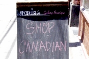ShopGirls Gallery Boutique