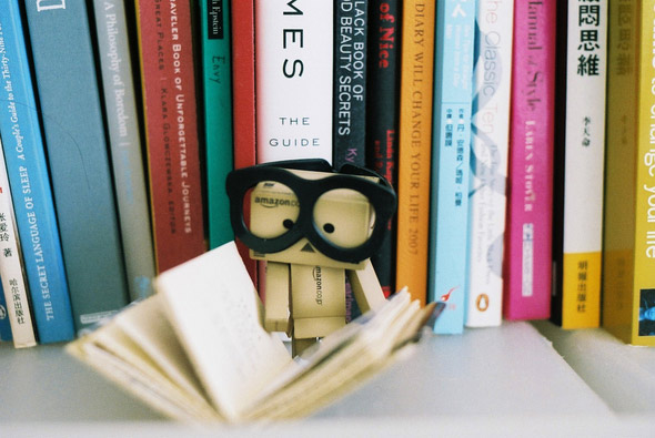 International Authors Festival Danbo