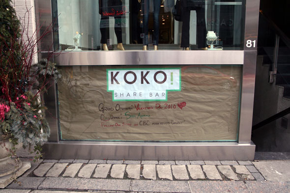 Koko Share Bar