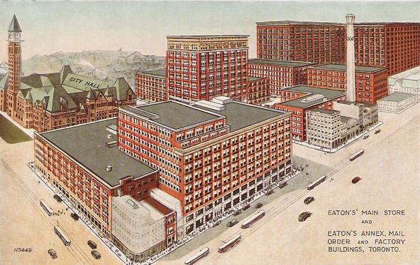 former Eaton Centre