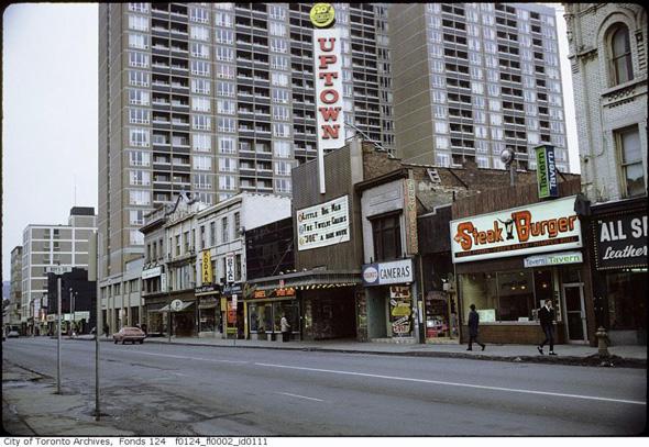 Uptown Theatre Toronto
