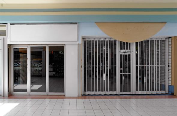 Agincourt Mall