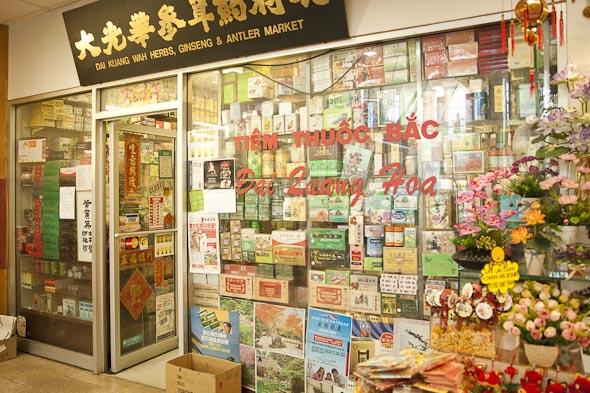 Dai Kuang Wah Market