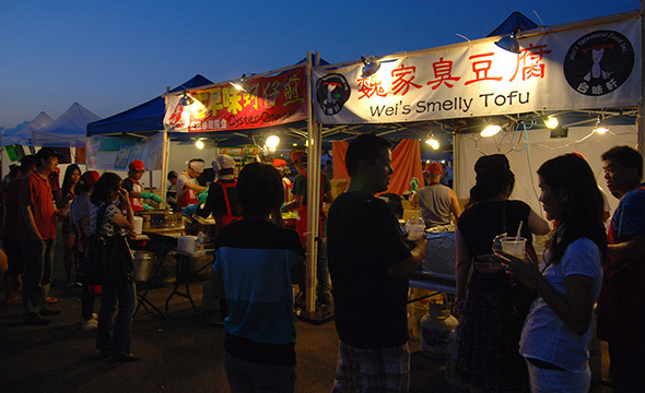 Toronto Downtown Night Market