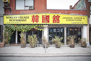 Korean Village Restaurant