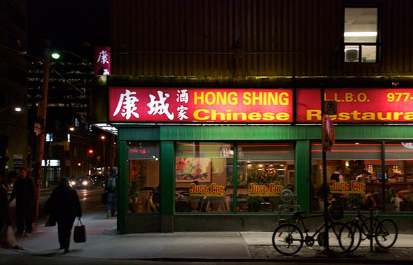 Chinese Restaurant Markham And Eglinton