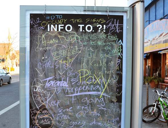Info Pillar Redesign