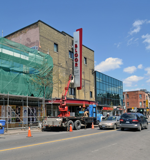 Bloor Hot Docs Theatre