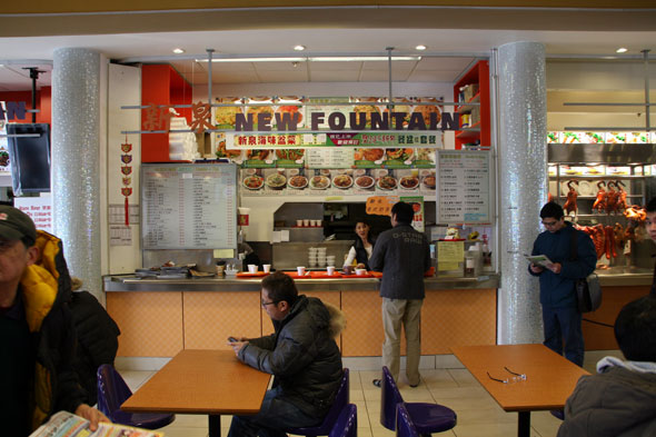 Metro Square foodcourt