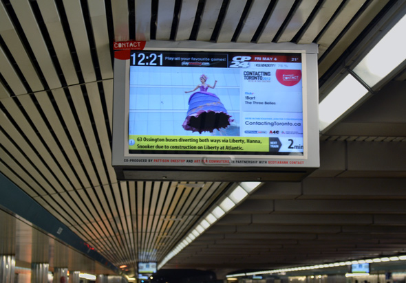 Subway LCD Screen