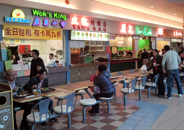 First Markham Place food court