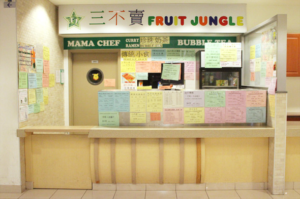 Fruit Jungle