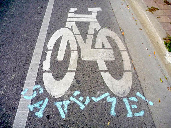 toronto save bike lane