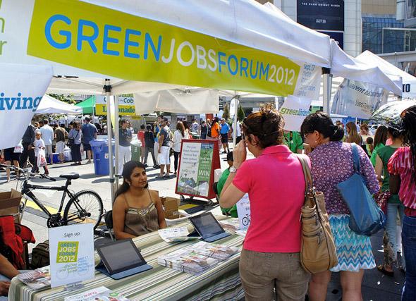 Live Green Festiva Toronto