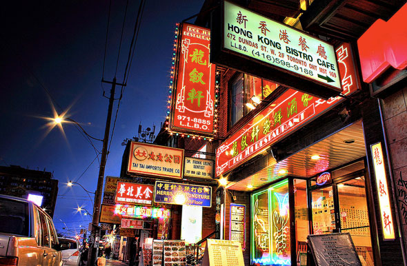 toronto dundas chinatown signs neon night