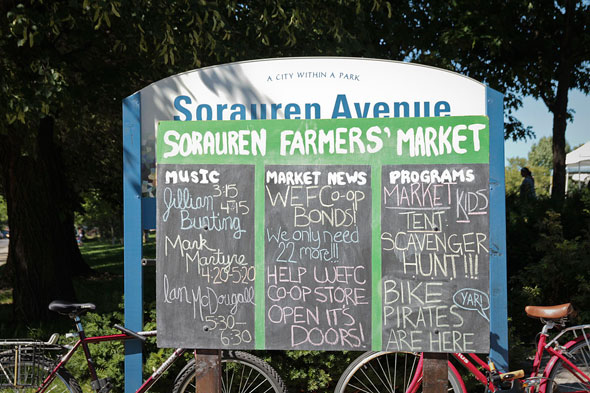 sorauren park farmers market