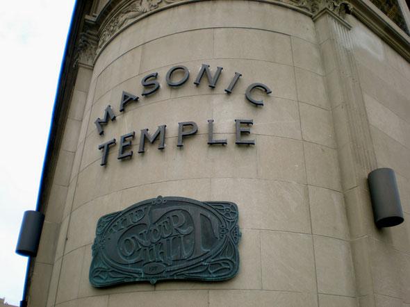 [Image: 20121105-Masonic-Cornerstone.jpg]