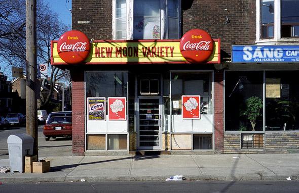 Hudak Booze Corner Stores Ontario
