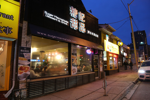 toronto north late night restaurants